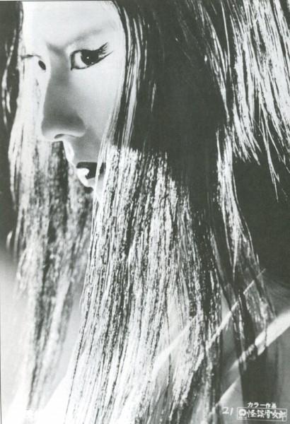 Still from Kwaidan (Kobayashi, 1964)